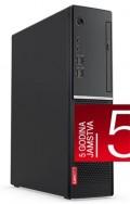 Lenovo stolno računalo V520S-08IKL SFF, 10NM003FCR